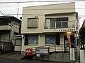 Yamato Tsukimino Post office.jpg