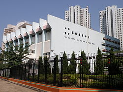 Yan Chai Hospital Law Chan Chor Si Primary School (south side).JPG