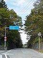 Yanagisawa Pass, Enzan, Yamanashi, Japan.jpg