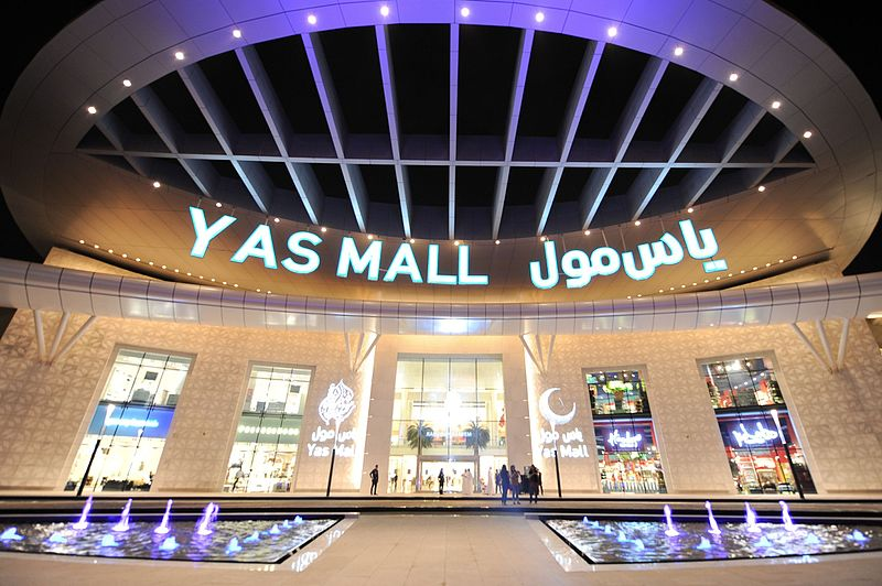 File:Yas Mall Front.jpg