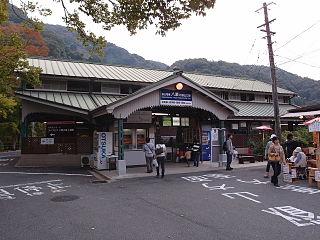 Yase-Hieizanguchi Station Railway station in Kyoto, Japan