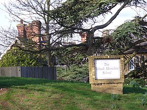 Yehudi Menuhin School - Image: Yehudi Menuhin School geograph.org.uk 676551