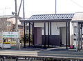 Yokota restroom.jpg