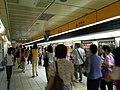 Yongan Market Station Platform.JPG