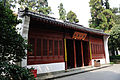 Yue Fei Temple, 2015-03-22 19.jpg