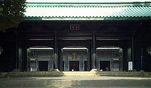 Hayashi Gahō - Hayashi Gahō was head of the early seidō