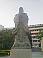 ZZJConfucius.jpg