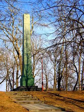 Zarasai - Monument to the completion of the Kaunas–Daugavpils road