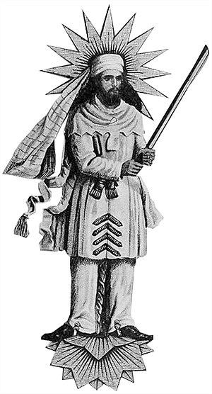 Zoroaster - Image: Zartosht 30salegee