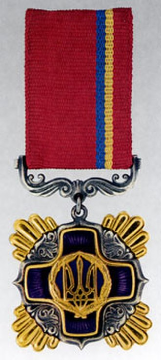 Order of Merit (Ukraine) - Image: Zasluhy 2
