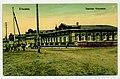 Zemskaya bolnica 1910 uzovka.jpg