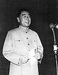 Zhou Enlai nel 1959.jpg