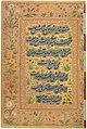 """Shah Jahan on Horseback"", Folio from the Shah Jahan Album MET DP235886.jpg"