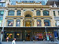 (1) Sydney Arcade.JPG