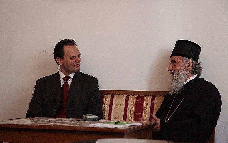 File:Συνάντηση ΑΝΥΠΕΞ κ. Δ. Δρούτσα με Πατριάρχη Σερβίας Ειρηναίο στο Βελιγράδι (4848960536).jpg
