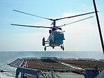 Авіації Військово-Морських Сил України — 20 років (2013, 8).jpg