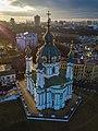 Андріївська церква DJI 0189.jpg