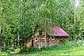 Банька в приюте Таганай.jpg