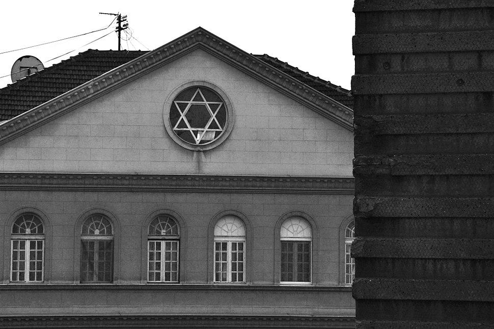 Београдска синагога