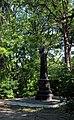 Братська могила борців за владу Рад IMG 8170.jpg