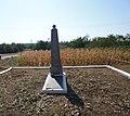 Братська могила учасників громадянської війни, 1918-1920 рр, jpg.jpg