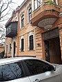 Будинок по вулиці Княжа, 27.jpg