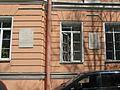 ВМА, Боткинская 17 04.jpg