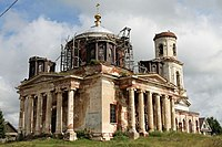 Введенская церковь.Козлово,Спировский район,Тверская область.jpg