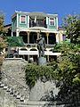 Велико Търново Bulgaria 2012 - panoramio (193).jpg