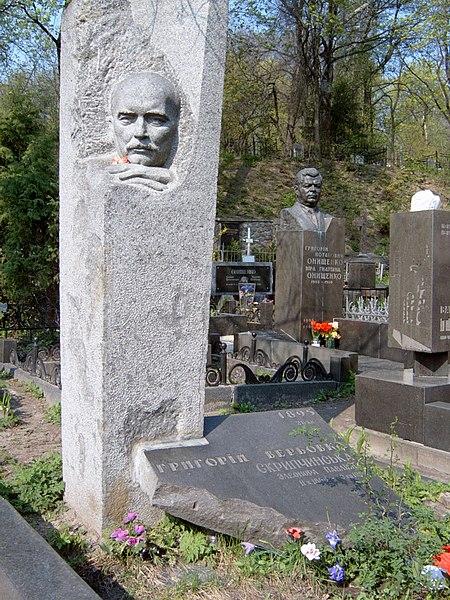 File:Верьовка Георгій (1895-1964) -диригент,композитор,педагог (ділянка 2)..JPG