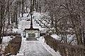 Воинское кладбище у Пулковской обсерватории.jpg