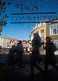 Вологда (15624661554).jpg