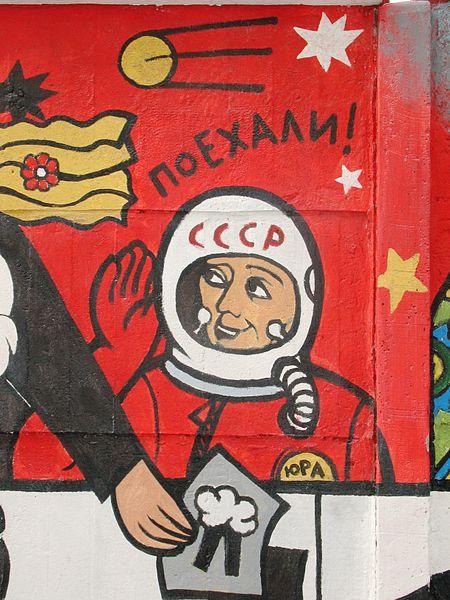 Plik:Гагарин Граффити VizuIMG 3692.JPG