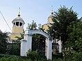 Гомель. Комиссарова 44. Ильинская старообрядческая церковь 08.jpg