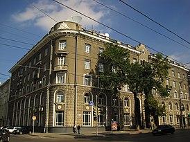 Г.Ростов-на-Дону, ул.Б.Садовая (Энгельса), 49.JPG