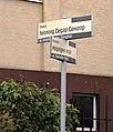 Две столични улици бяха тържествено именувани по инициатива на МВнР (10327925343).jpg
