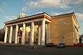 Дворец Культуры имени Г.Д. Агаркова (Первого Мая).JPG