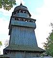 Дзвіниця церкви Св.Юрія у Дрогобичі.JPG