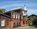 Дом Носовича в сентябре 2016.jpg