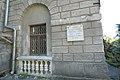 Здание санатория «Орджоникидзе» (Сочи, курортный пр.)94.jpg