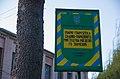 Знак дендрарія на околиці Вінниці.jpg
