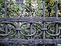 Императорский Александровский лицей (ограда территории с ул Рентгена).jpg