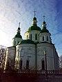 Кирилівська церква (Київ).jpg