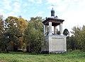 Колокольня Церковь Покрова в Любимовке.jpg
