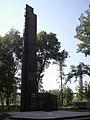 Константиновка, памятник воинам-землякам (2).jpg