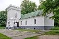 Лизогубівська кам'яниця, Седнів.jpg