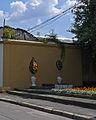 Луцьк - Вул. Кафедральна, 16 (Місце розстрілу членів Луцького антифашисткого підпілля) P1070912.JPG