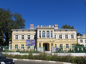 Sambir - Historic manor at Мазепи 7 Street
