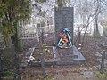 Меморіальний комплекс на честь загиблих моряків, фрагмент2.JPG