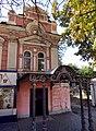 Московская IMG 2765 Московская ,17 Особняк 1903 г.jpg